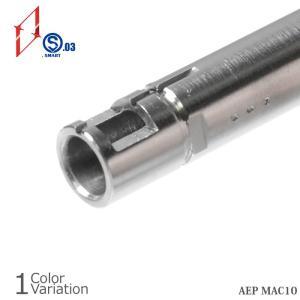 lambda(ラムダ) SMART 03 / AEP MAC10 インナーバレル|swat