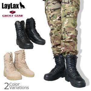 LAYLAX(ライラックス) タクティカル サイド ジッパー ブーツ レディース サイズ|swat