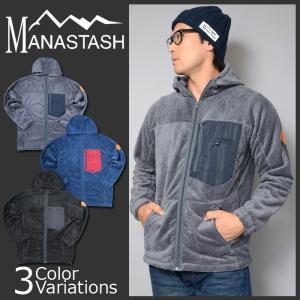 MANASTASH(マナスタッシュ) THEMAL FLEECE PARKA サーマル フリース パーカー メンズ 7152042|swat