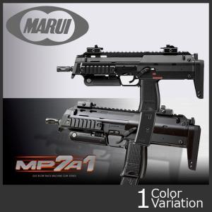 MARUI(東京マルイ) MP7A1 ガスブローバックマシンガンシリーズ|swat