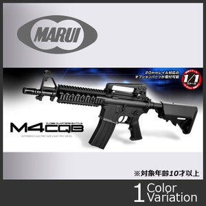 MARUI(東京マルイ) M4 CQB 【電動ガンLIGHT PRO/対象年令10才以上】|swat
