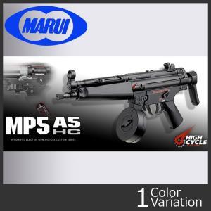 MARUI(東京マルイ) H&K MP5A5 HC 【電動ガン ハイサイクルカスタム/対象年令18才以上】|swat