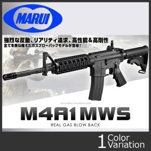 MARUI(東京マルイ) M4A1 MWS 【ガスブローバックマシンガン/対象年令18才以上】|swat
