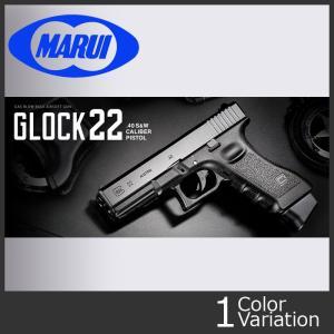 MARUI(東京マルイ) グロック22 【ガスブローバック/対象年令18才以上】|swat