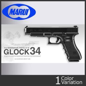 MARUI(東京マルイ) グロック34 【ガスブローバック/対象年令18才以上】|swat
