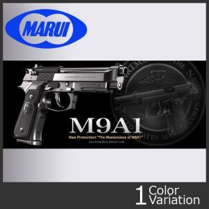MARUI(東京マルイ) M9A1 【ガスブローバック/対象年令18才以上】|swat