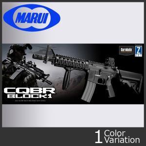 MARUI(東京マルイ) CQBR ブロック1 ガスブローバックマシンガン/対象年令18才以上】|swat