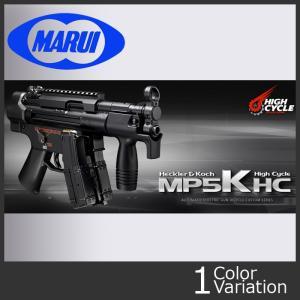 MARUI(東京マルイ) H&K MP5K HC 【電動ガン ハイサイクルカスタム/対象年令18才以上】|swat