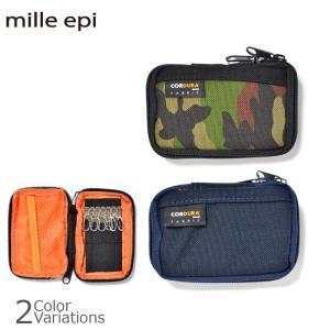 mille epi(ミレピィ) CORDURA FABRIC キーケース コーデュラ ファブリック 【レターパック360対応】 CDS-00002|swat