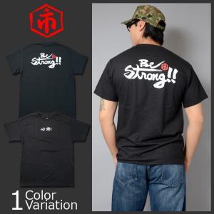 MILITARY GOODS(ミリタリーグッズ) イチロー Be Strong 心強く T Shirt ティーシャツ 市郎|swat