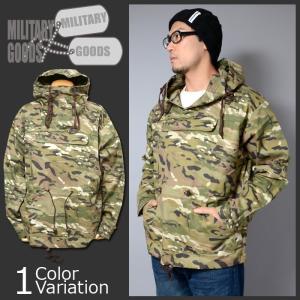 MILITARY GOODS(ミリタリーグッズ) 遠征用 アノラック パーカー 【中田商店】AS-597|swat