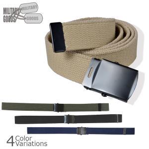 MILITARY GOODS(ミリタリーグッズ) コットンB.D.U.ベルト(ブラックバックル)|swat