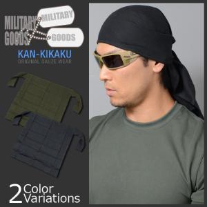 MILITARY GOODS(ミリタリーグッズ) KAN KIKAKU 多機能ガーゼバンダナ|swat