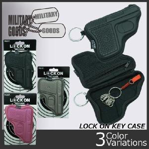 MILITARY GOODS(ミリタリーグッズ) LOCK ON KEY CASE(ロックオンキーケース) SF-2222-120|swat