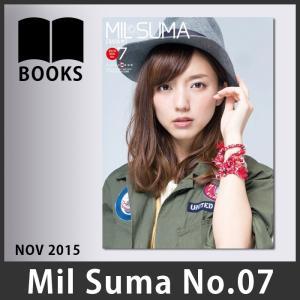 MILITARY GOODS(ミリタリーグッズ) MilSuma ミリスマ No.07 ワールドムック|swat