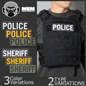 Mil Spec Monkey(ミルスペックモンキー) POLICE/SHERIFF PVCパッチ 小(50mm×150mm) swat