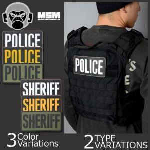Mil Spec Monkey(ミルスペックモンキー) POLICE/SHERIFF PVCパッチ 大(75mm×150mm) swat