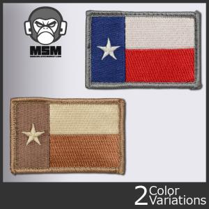 Mil Spec Monkey(ミルスペックモンキー) ミリタリーワッペン TEXAS FLAG テキサスフラッグ【クロネコDM便対応】 swat