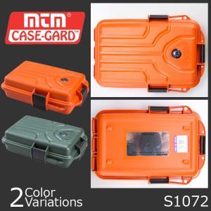 MTM Case-Gard(エムティーエム ケースガード) Survivor Dry Boxes サバイバル ドライボックス|swat