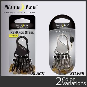 NITE IZE(ナイトアイズ) キーラック スチール KRS-03-11【レターパック360対応】 swat