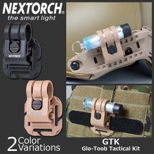 NEXTORCH(ネクストーチ) GTK GLO-TOOB Tactical Kit グローチューブ タクティカルキット|swat