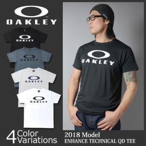 OAKLEY(オークリー) ENHANCE TECHNICAL QD TEE.18.01 エンハンス テクニカル Tシャツ 2018春モデル457166JP|swat