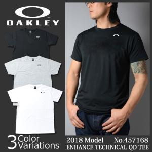 OAKLEY(オークリー) ENHANCE TECHNICAL QD TEE.18.03 エンハンス テクニカル Tシャツ 2018春モデル457168JP|swat