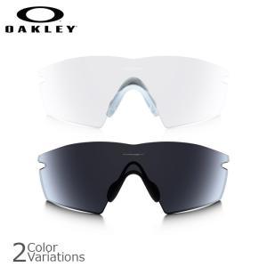 OAKLEY(オークリー) M-FRAME STRIKE 交換レンズ 11-322/11-324|swat