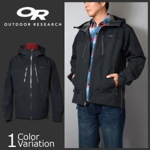 OUTDOOR RESEARCH(アウトドアリサーチ) FURIO JACKET,MEN'S フーリオジャケット 55162|swat