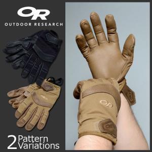 OUTDOOR RESEARCH(アウトドアリサーチ) Silencer Gloves FR サイレンサーグローブ 70040|swat