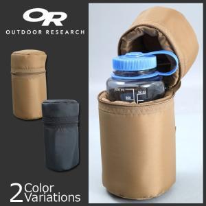 OUTDOOR RESEARCH(アウトドアリサーチ) SG Water Bottle Parka 1 Ltr ウォーターボトルパーカー 1リットル 1949334730|swat