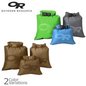 OUTDOOR RESEARCH(アウトドアリサーチ) Dry Ditty Sacks (Set Of 3) ドライ ディティ サックス 3個セット 37932OR|swat
