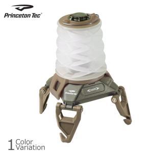 Princeton Tec(プリンストンテック) HELIX BACKCOUNTRY へリックス バックカントリー LED ランタン HX1-MC|swat
