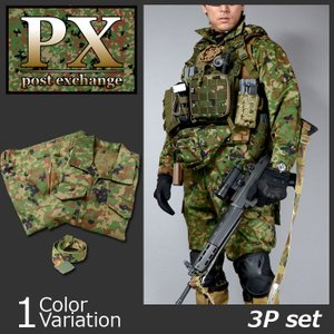 PX 陸上自衛隊 迷彩戦闘服 3型 TC 上下セット ベルト付|swat