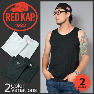 RED KAP(レッドキャップ) HEAVY WEIGHT MEN'S PACK TANK TOP 2枚組み ヘビーウェイト タンクトップ ST2PJ-70|swat