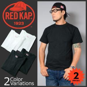 RED KAP(レッドキャップ) HEAVY WEIGHT MEN'S PACK T-SHIRTS 2枚組み ヘビーウェイト Tシャツ SK2PJ-70|swat