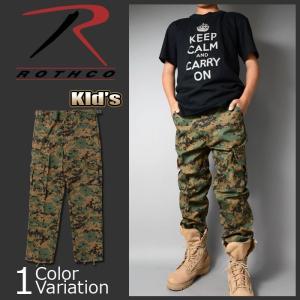 ROTHCO(ロスコ) Kids(キッズ) ミリタリーBDUパンツ ウッドランドデジタルカモ66115|swat