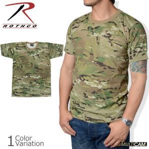 ROTHCO(ロスコ) ミリタリー カモフラージュ Tシャツ 6286|swat