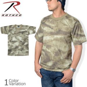 ROTHCO(ロスコ) ミリタリー カモフラージュ Tシャツ 5965|swat