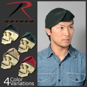 ROTHCO(ロスコ) ベレー帽 INSPECTION READY BERET swat