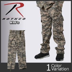 ROTHCO(ロスコ) Kids(キッズ) ミリタリーBDUパンツ ACUカラー (66110)|swat