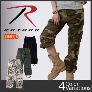 ROTHCO(ロスコ) 【レディースミリタリーウェア】 ビンテージ パラトルーパー ファティーグ パンツ (迷彩/単色)|swat