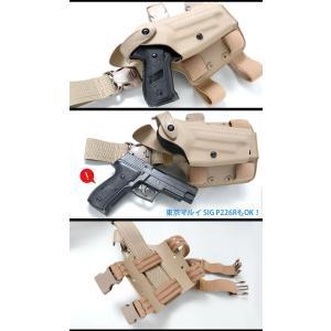 SAFARILAND(サファリランド) Model 6005 タクティカルレッグホルスター (SIG P226/220)|swat|03