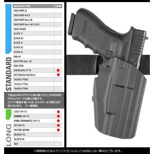 SAFARILAND(サファリランド) GLS Pro-Fit Holster (with Belt Clip) STANDARD プロフィット ホルスター ベルトクリップ スタンダード 579-83 swat 03