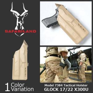 SAFARILAND(サファリランド) Model 7384 7TS ALS Low-Ride Tactical Holster GLOCK17 X300U タクティカルホルスター グロック 7384-832|swat