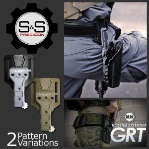 S&S Precision Holster Extender GRT ホルスター エクステンダー HE-0002|swat