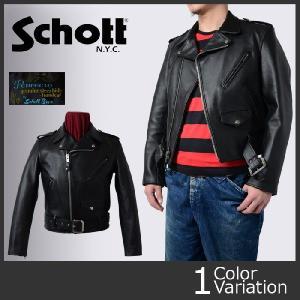 SCHOTT(ショット) 613NS ONE STAR DOUBLE RIDERS BLACK(ワンスター ダブル ライダース ブラック) #SC-10 【中田商店】 swat