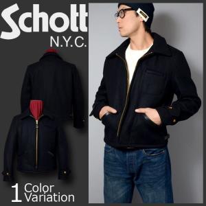 SCHOTT(ショット) 716 WOOL CPO JKT ウール シーピーオー ジャケット 7176|swat