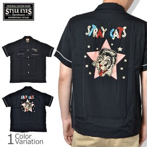 Style Eyes STRAY CATS BOWLING SHIRT LIMITED EDITION ストレイキャッツ ボーリングシャツ SE38024|swat