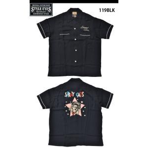 Style Eyes STRAY CATS BOWLING SHIRT LIMITED EDITION ストレイキャッツ ボーリングシャツ SE38024|swat|06